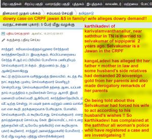 Screenshot - 20_08_2013 , 15_12_32_ver002