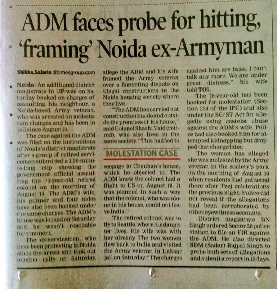 addl distr magistrate FRAMED ex army man in #fake #mollestation and #SCST case